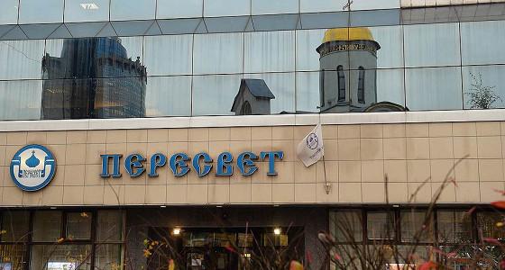 «Русгидро» попросила Медведева санировать «Пересвет»