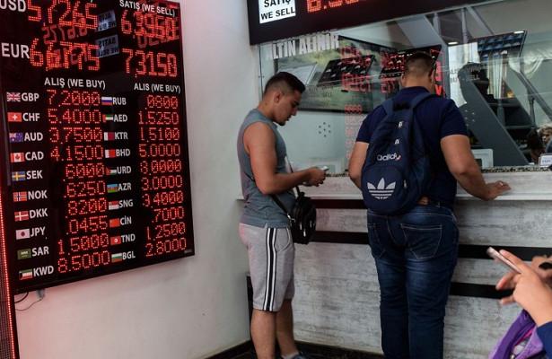 Турция представила план попредотвращению экономического кризиса