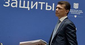 Генпрокуратура обвинила Минтруд в ужесточении проверок бизнеса