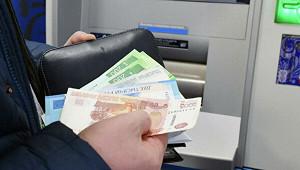 Магадан возглавил рейтинг регионов свысокими доходами