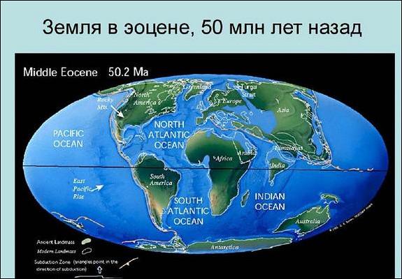 Замерзает планета Земля, илигреется безмерно