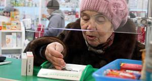 Обеспечению россиян медикаментами мешают разногласия ведомств