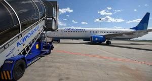 Авиакомпания «Победа» предлагает билеты на все направления по 999 рублей