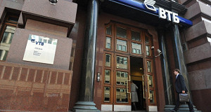 В ВТБ уточнили роль банка в сделке по приватизации «Роснефти»