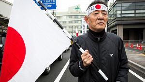 Япония обозначила границы территориального спора сРФ