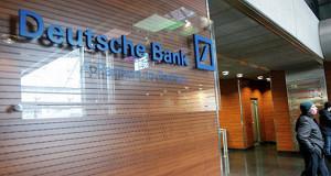 Deutsche Bank выплатит США $95 миллионов штрафа за уклонение от налогов