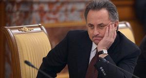 Мутко назначен вице-премьером