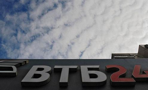 ВТБ 24 продает проблемные кредиты коллекторам