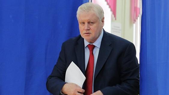 Сергей Миронов проголосовал в столице