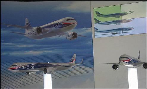 МС-21 летит дорогой SSJ-100