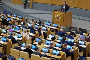 Кабмин внес вГосдуму законопроект обосвобождении волонтеров отНДФЛ