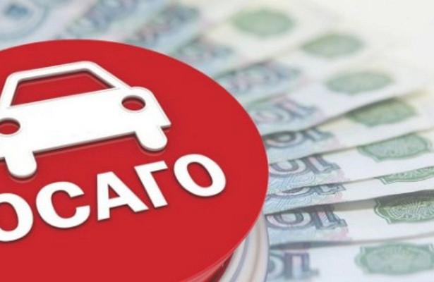 Автовладельцы столкнулись спроблемами из-заошибок ве-ОСАГО