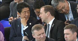 Европе и Азии назначили место встречи