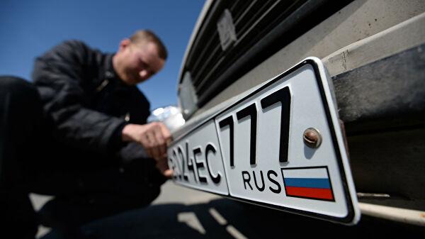 Россиян могут лишить прав засокрытие госзнака
