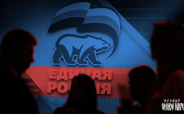 «Справедливая Россия» + «Заправду» + «Патриоты России»?
