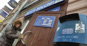 Экономколлегия ВС объяснила, почему «Почта России» не ограничивает конкуренцию