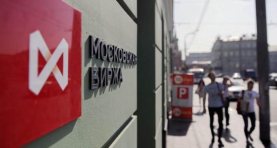 ММВБ и РТС начали торги со снижения