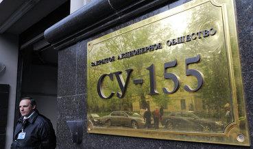 Сбербанк договорился о реструктуризации долга «СУ-155»