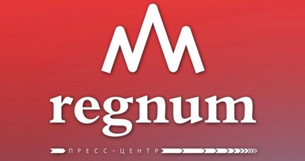 Впресс-центре ИАREGNUM пройдёт круглый стол, посвящённый бывшей Югославии