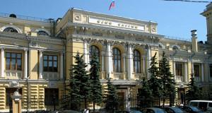 Рубль доволен действиями ЦБ