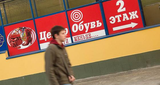 Акционеру «ЦентрОбуви» Ломакину известно, что он объявлен в розыск