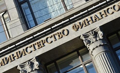 Дефицит бюджета РФ за январь-май составил 3,7% ВВП
