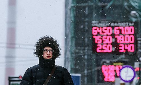 Курс евро поднялся выше 77 руб.
