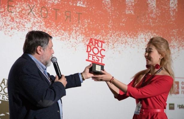 Фестиваль «Артдокфест» назвал своих победителей