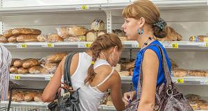 Минфин считает возможным достижение инфляции в 4% в 2017 году