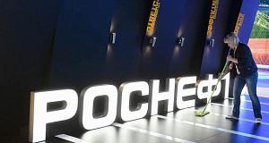 «Роснефть» сократила срок оплаты для малого бизнеса