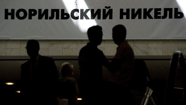 Акционеры «Норникеля» спорят из-занамерения Абрамовича