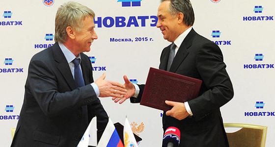 НОВАТЭК стал спонсором российского футбола