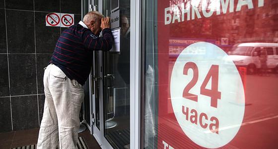 По делу о хищении средств Мособлбанка задержаны его основатель и зампред правления