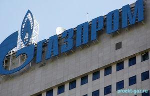 Киев хочет принудить «Газпром» возместить $3млрд штрафа