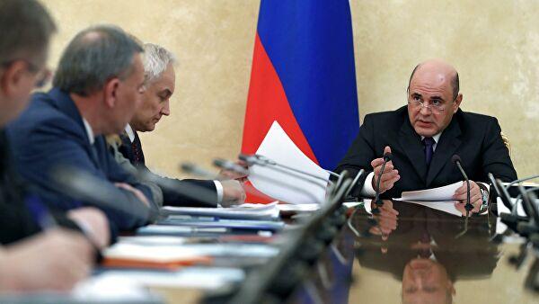 Госдума приняла новый закон оправительстве РФ