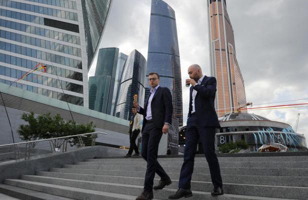 Иностранные инвестиции вМоскву выросли на28% загод