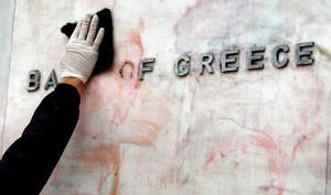 Банки Греции не откроются в четверг