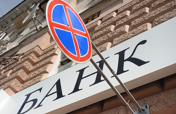 Центробанк России банкротит банк изтоп-350