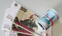 Российские розничные банки наиболее подвержены рискам при введении полного резервирования - Fitch