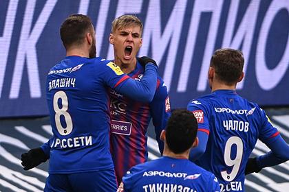 ЦСКА выиграл первый круг РПЛ