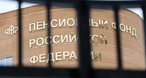 Путин подписал закон офедеральном бюджете натри года