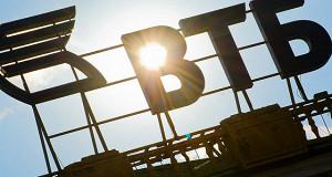 ВТБ объявил о снижении ставок по кредитам для малого бизнеса