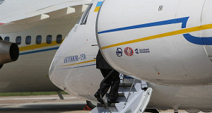 «Антонов» намерен импортозамещать российские комплектующие
