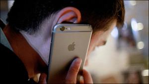 Apple ограничила прослушивание музыки в iPhone из сети