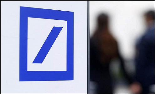 Deutsche Bank объявил о беспрецедентных перестановках в руководстве