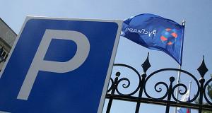 Трутнев пообещал добиваться снижения зарплат руководства «Русгидро»