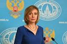 Мария Захарова прокомментировала поездку главы МИДРФпостранам Персидского залива