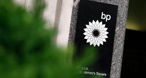 BP продает долю в нефтехимическом заводе в Китае