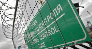 Украина поспорит с Россией в ВТО