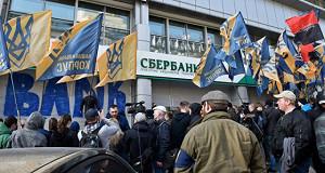 «Дочка» Сбербанка обратилась в полицию из-за акции радикалов в Днепре